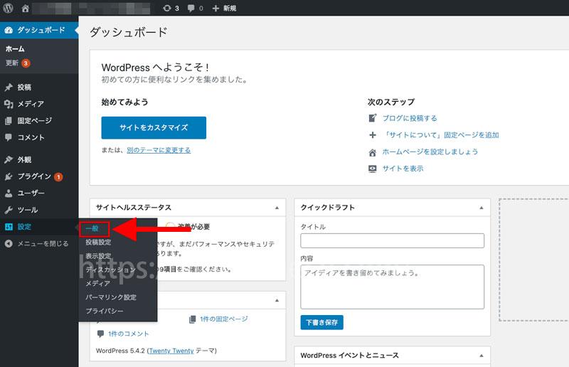 WordPressサブディレクトインストール9